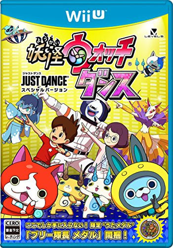 Image 1 for Youkai Watch Dance: Just Dance Special Version [Wii Remote Plus Control Set]