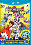 Thumbnail 1 for Youkai Watch Dance: Just Dance Special Version [Wii Remote Plus Control Set]