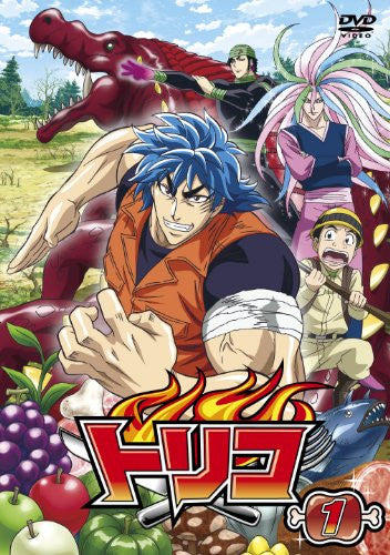 Image 1 for Toriko Vol.1