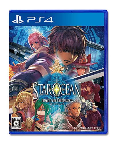 Image 1 for Star Ocean 5: Integrity and Faithlessness