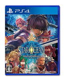 Star Ocean 5: Integrity and Faithlessness - 1