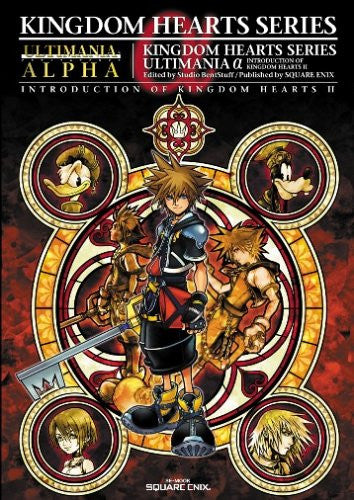 Image 1 for Kingdom Hearts Series Ultimania Alpha   Introduction Of Kingdom Hearts Ii
