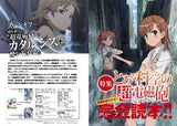 Thumbnail 3 for Otona Anime #16 Japanese Anime Magazine