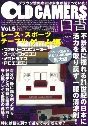 Image 1 for Old Gamers Hakusho #5 Japanese Retro Videogame Magazine /Race Sports Table Game