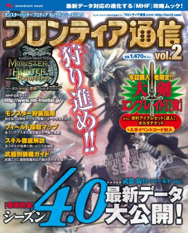 Image for Monster Hunter Frontier Online Season 4.0 Frontier Tsushin Vol.2 Japanese Magazine