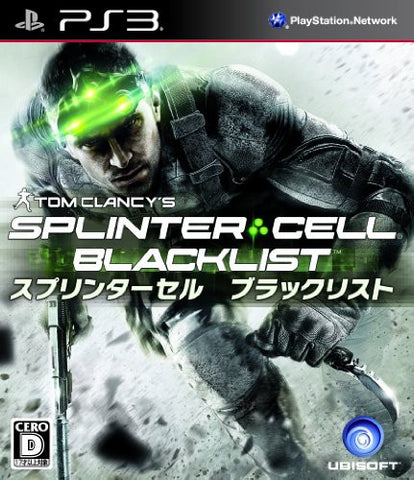 Image for Tom Clancy's Splinter Cell Blacklist