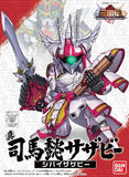 Thumbnail 3 for SD Gundam Sangokuden Brave Battle Warriors - Shiba-I Sazabi - SD Gundam Sangokuden series #015 - Shin (Bandai)