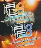 Thumbnail 2 for Aquaplus Live & Aquaplus Festa 2008