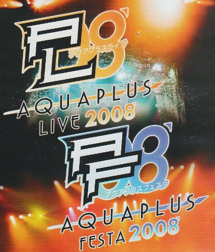 Image 1 for Aquaplus Live & Aquaplus Festa 2008