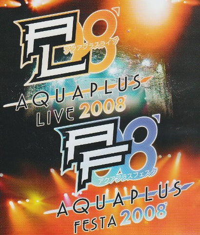 Image for Aquaplus Live & Aquaplus Festa 2008
