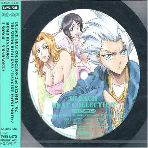 Image 1 for BLEACH BEAT COLLECTION 2nd SESSION : 02 -TOUSHIRO HITSUGAYA / RANGIKU MATSUMOTO / MOMO HINAMORI-
