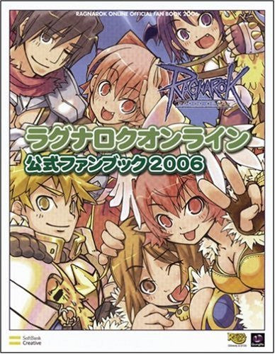 Image 1 for Ragnarok Online Official Fan Book 2006