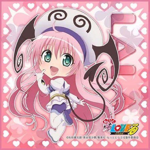Image 1 for To LOVEru - Lala Satalin Deviluke - Towel - Mini Towel (Broccoli)