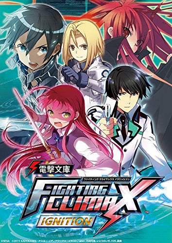 Image 1 for Dengeki Bunko: Fighting Climax Ignition