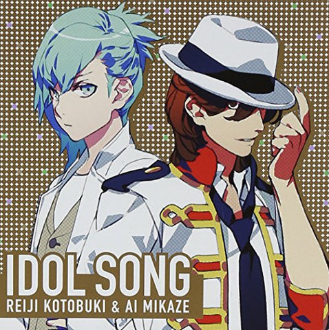 Image for Uta no☆Prince Sama♪ Idol Song Reiji & Ai