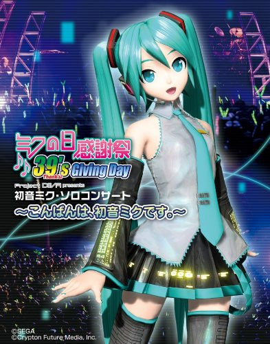 Image 1 for Miku no Hi Kanshasai 39's Giving Day Project DIVA presents Miku Hatsune Solo Concert ~Konban wa, Miku Hatsune desu.~