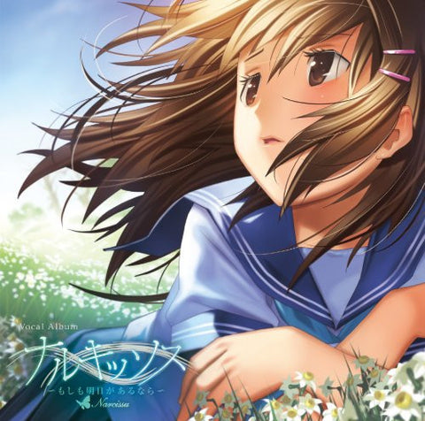 Image for narcissu ~Moshimo Asu ga Arunara~ Vocal Album