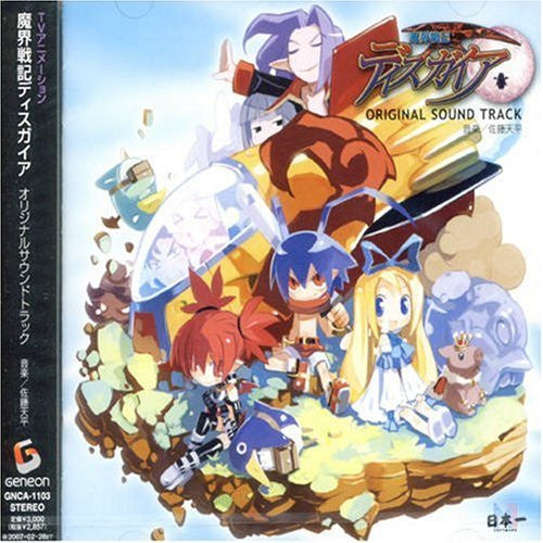 Image 1 for Makai Senki Disgaea Original Sound Track
