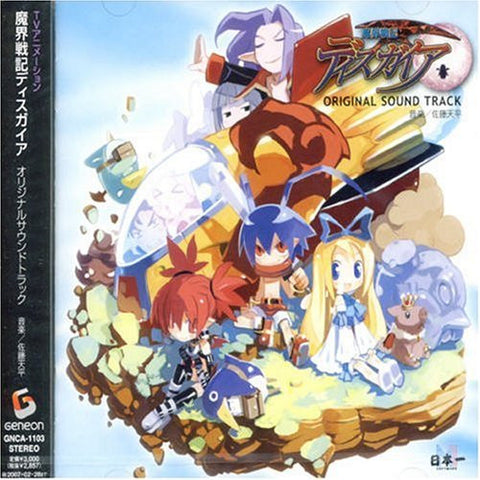 Image for Makai Senki Disgaea Original Sound Track