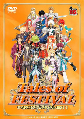 Image for Tales Of Festival 2011