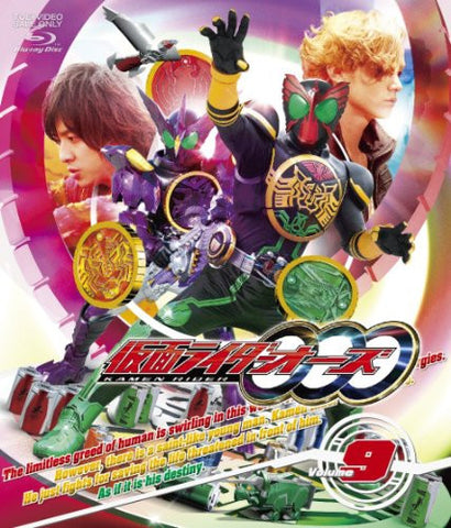 Image for Kamen Rider Ooo Vol.9