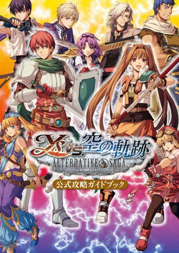 Ys Vs. Sora No Kiseki: Alternative Saga  Guidebook