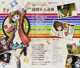 "Thumbnail 2 for TV Anime ""THE iDOLM@STER XENOGLOSSIA"" CD Drama Vol.1 Shuukan Izayoi-ryou"