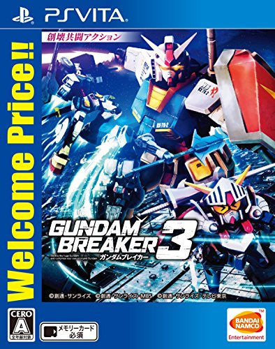 Image 1 for Gundam Breaker 3 (Welcome Price)