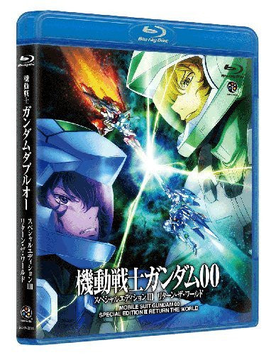 Image 3 for Mobile Suit Gundam 00 Special Edition III Return The World