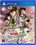 Thumbnail 1 for Jojo no Kimyou na Bouken Eyes of Heaven