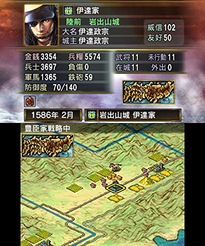 Image 1 for Nobunaga no Yabou 2
