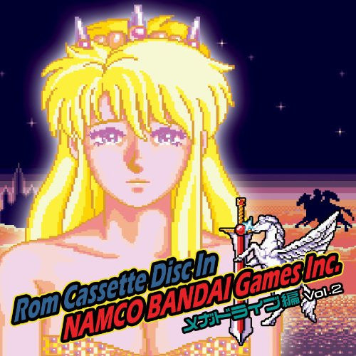 Image 1 for Rom Cassette Disc In NAMCO BANDAI Games Inc. MegaDrive Compilation Vol.2