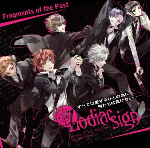 Image for Starry☆Sky Film Festival Vol.03 ~Fragments of the Past~