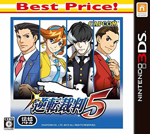 Image 1 for Gyakuten Saiban 5 (Best Price)