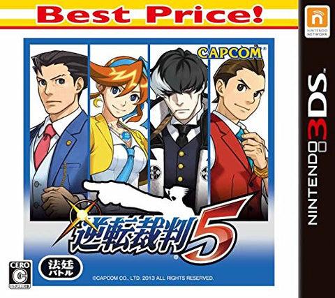 Image for Gyakuten Saiban 5 (Best Price)