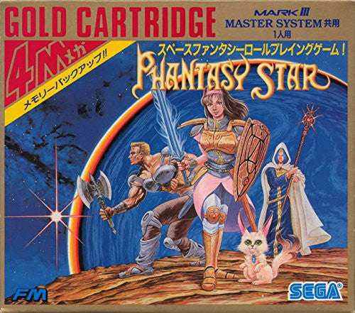 Image 1 for Phantasy Star