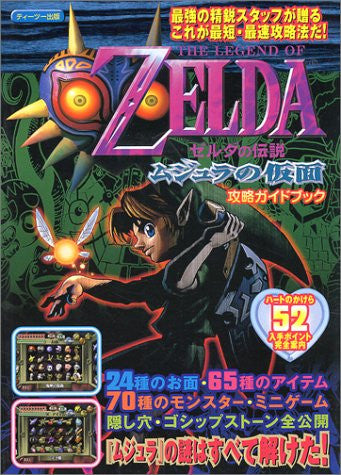 Image 1 for The Legend Of Zelda: Majora's Mask Strategy Guide Book / N64