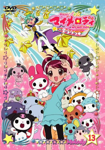 Image 1 for Onegai My Melody Kirara Melody 13