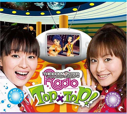 Image 2 for THE IDOLM@STER RADIO TOPxTOP!