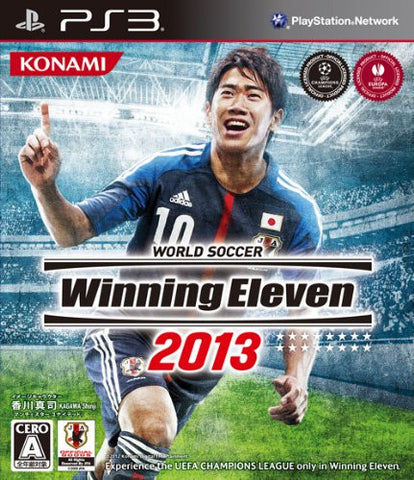Image for World Soccer Winning Eleven 2013