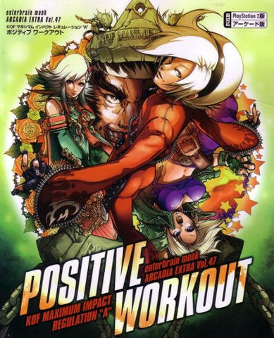 Image for The King Of Fighters Maximum Impact Regulation 'a' Positive Workout