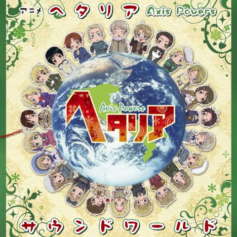 Image for Hetalia Axis Powers SOUND WORLD