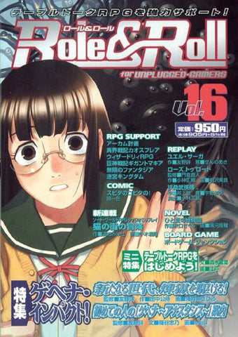 Image for Role&Roll #16 Japanese Tabletop Role Playing Game Magazine / Rpg