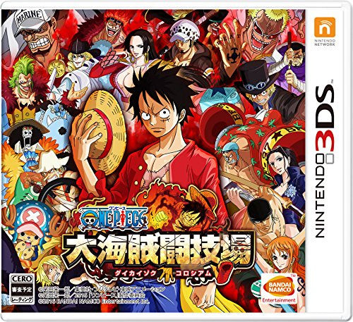 Image 1 for One Piece Dai Kaizoku Colosseum