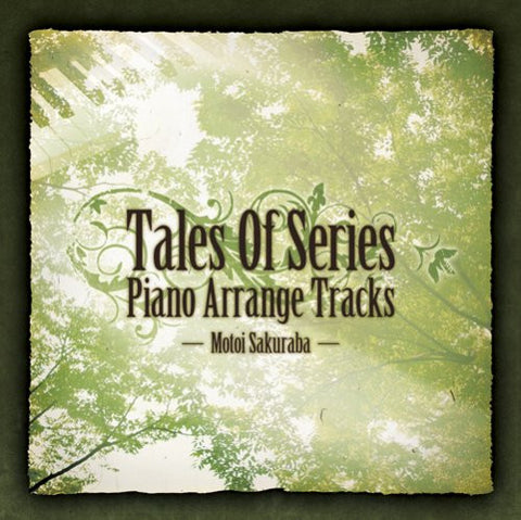 Image for Tales Of Series Piano Arrange Tracks