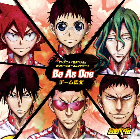 Image for Be As One / Team Sohoku