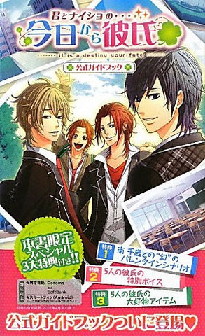 Image for Kimi To Naisho No Kyoukara Kareshi Official Guide Book / Mobile