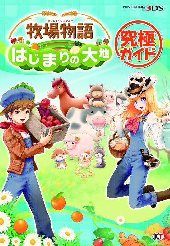 Image 1 for Harvest Moon A New Beginning Ultimate Guide Book / 3 Ds