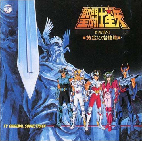 Image 1 for Saint Seiya TV ORIGINAL SOUNDTRACK VI ■Golden Ring Hen■