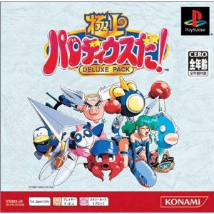Image 1 for Gokujou Parodius Da! Deluxe Pack (PlayStation the Best)